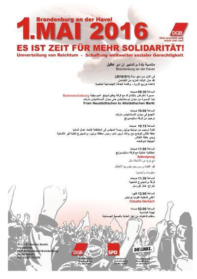 Plakat 1. Mai 2016 Brandenburg a.d. Havel Arabisch